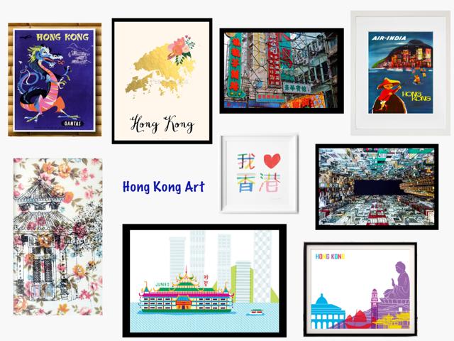 HK Art 1